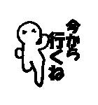 デカ文字透明人間くん2 使える基本セット(個別スタンプ:5)