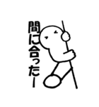 デカ文字透明人間くん2 使える基本セット(個別スタンプ:8)