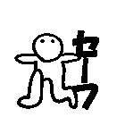 デカ文字透明人間くん2 使える基本セット(個別スタンプ:15)