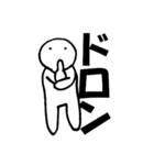 デカ文字透明人間くん2 使える基本セット(個別スタンプ:24)