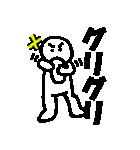 デカ文字透明人間くん2 使える基本セット(個別スタンプ:30)