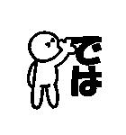 デカ文字透明人間くん2 使える基本セット(個別スタンプ:37)
