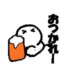 デカ文字透明人間くん2 使える基本セット(個別スタンプ:40)