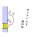 ゆうきくん大好きスタンプ(個別スタンプ:29)