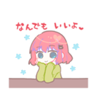 めっちゃ便利な女子スタンプ(個別スタンプ:01)