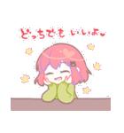 めっちゃ便利な女子スタンプ(個別スタンプ:02)