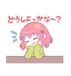めっちゃ便利な女子スタンプ(個別スタンプ:04)