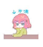 めっちゃ便利な女子スタンプ(個別スタンプ:15)