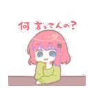 めっちゃ便利な女子スタンプ(個別スタンプ:39)