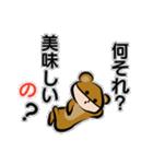 着ぐるみ系男子:モード「ダメックマ」(個別スタンプ:01)