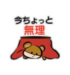 着ぐるみ系男子:モード「ダメックマ」(個別スタンプ:02)