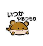 着ぐるみ系男子:モード「ダメックマ」(個別スタンプ:03)