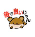 着ぐるみ系男子:モード「ダメックマ」(個別スタンプ:04)