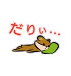 着ぐるみ系男子:モード「ダメックマ」(個別スタンプ:05)