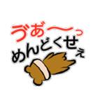 着ぐるみ系男子:モード「ダメックマ」(個別スタンプ:06)