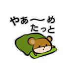 着ぐるみ系男子:モード「ダメックマ」(個別スタンプ:07)