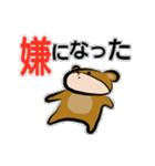 着ぐるみ系男子:モード「ダメックマ」(個別スタンプ:08)