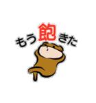 着ぐるみ系男子:モード「ダメックマ」(個別スタンプ:09)