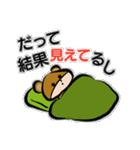 着ぐるみ系男子:モード「ダメックマ」(個別スタンプ:10)