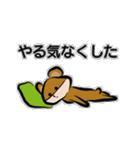 着ぐるみ系男子:モード「ダメックマ」(個別スタンプ:11)