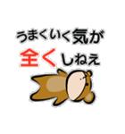 着ぐるみ系男子:モード「ダメックマ」(個別スタンプ:12)