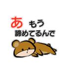 着ぐるみ系男子:モード「ダメックマ」(個別スタンプ:15)