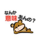 着ぐるみ系男子:モード「ダメックマ」(個別スタンプ:16)