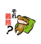着ぐるみ系男子:モード「ダメックマ」(個別スタンプ:18)