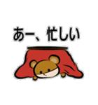 着ぐるみ系男子:モード「ダメックマ」(個別スタンプ:19)