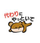 着ぐるみ系男子:モード「ダメックマ」(個別スタンプ:20)