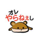 着ぐるみ系男子:モード「ダメックマ」(個別スタンプ:21)