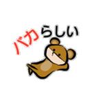着ぐるみ系男子:モード「ダメックマ」(個別スタンプ:22)