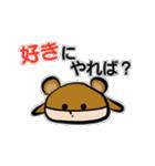 着ぐるみ系男子:モード「ダメックマ」(個別スタンプ:24)