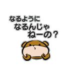 着ぐるみ系男子:モード「ダメックマ」(個別スタンプ:25)