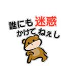 着ぐるみ系男子:モード「ダメックマ」(個別スタンプ:27)