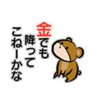 着ぐるみ系男子:モード「ダメックマ」(個別スタンプ:28)