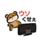 着ぐるみ系男子:モード「ダメックマ」(個別スタンプ:29)