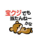 着ぐるみ系男子:モード「ダメックマ」(個別スタンプ:30)