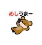 着ぐるみ系男子:モード「ダメックマ」(個別スタンプ:31)