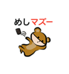 着ぐるみ系男子:モード「ダメックマ」(個別スタンプ:32)