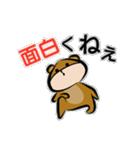 着ぐるみ系男子:モード「ダメックマ」(個別スタンプ:33)