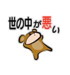 着ぐるみ系男子:モード「ダメックマ」(個別スタンプ:34)