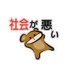 着ぐるみ系男子:モード「ダメックマ」(個別スタンプ:35)
