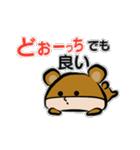 着ぐるみ系男子:モード「ダメックマ」(個別スタンプ:37)