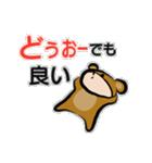 着ぐるみ系男子:モード「ダメックマ」(個別スタンプ:38)