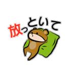 着ぐるみ系男子:モード「ダメックマ」(個別スタンプ:39)