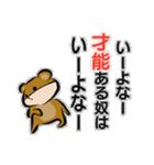 着ぐるみ系男子:モード「ダメックマ」(個別スタンプ:40)