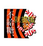 台湾の1年中イベントセット(個別スタンプ:04)