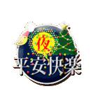 台湾の1年中イベントセット(個別スタンプ:05)