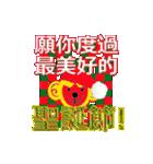 台湾の1年中イベントセット(個別スタンプ:06)